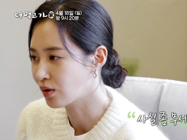 Yuri SNSD Berbagi Cerita Soal Penyakit Kanker yang Diderita Ibunya