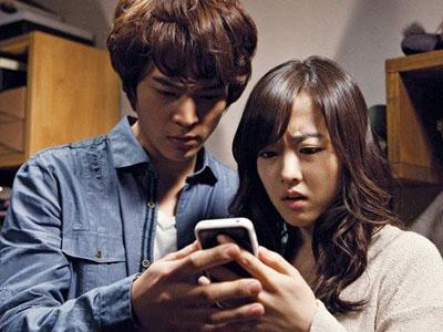 Film Joo Won 'Don't Click' Jadi Film Pembuka Asian Fear Fest 2013