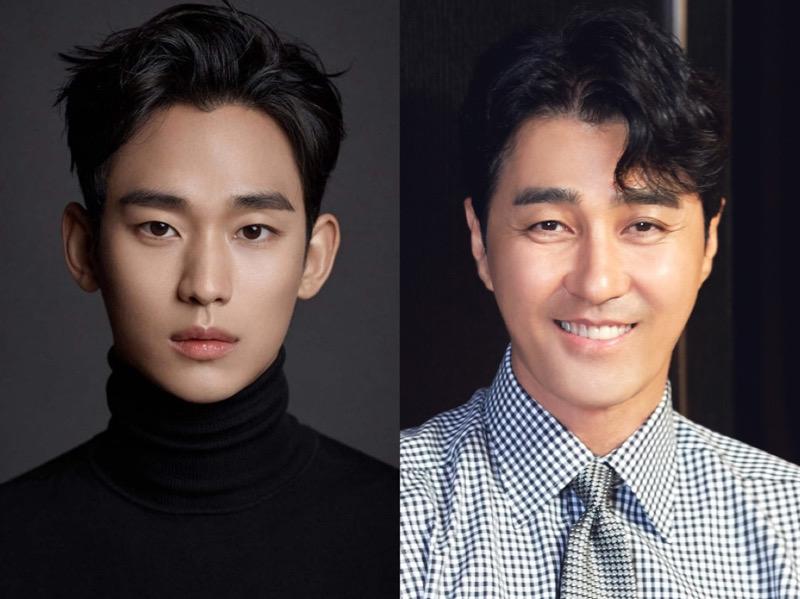 Tolak Netflix, Kim Soo Hyun Bintangi Adaptasi Serial BBC Bareng Cha Seung Won