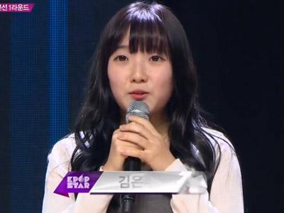 Terlibat Aksi Bullying di Sekolah, Kontestan 'K-Pop Star 3' Ini Diminta Undurkan Diri!