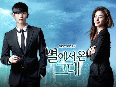 Wow, 'Man From the Stars' Pecahkan Rekor Termahal Drama Yang Dijual ke Cina!