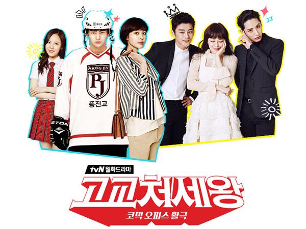 Ini Janji Bintang Drama 'High School King' Jika Berhasil Raih Rating Tinggi