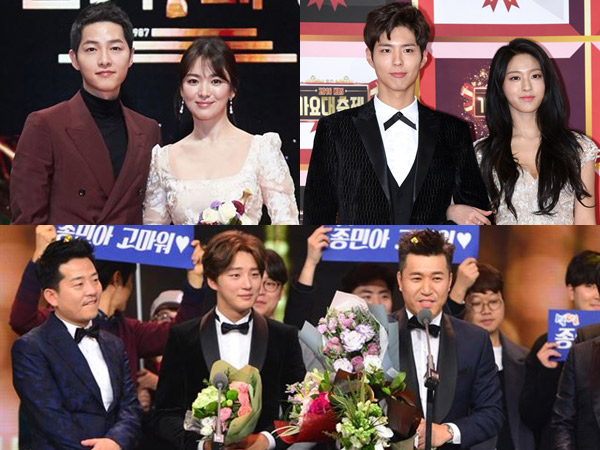 KBS Juga Tidak Akan Menggelar Acara Festival Musik dan Penghargaan Akhir Tahun?