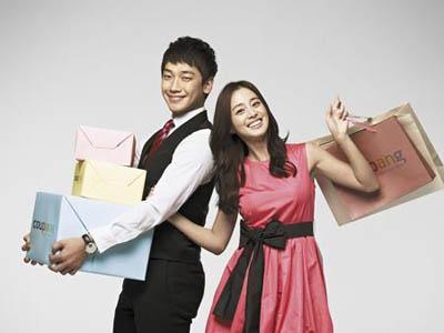 Agency Kim Tae Hee,  Benarkan Status Pacaran