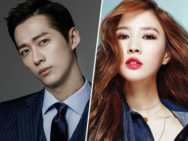 Nam Goong Min Dikabarkan Pacari Model Beda Usia 11 Tahun!