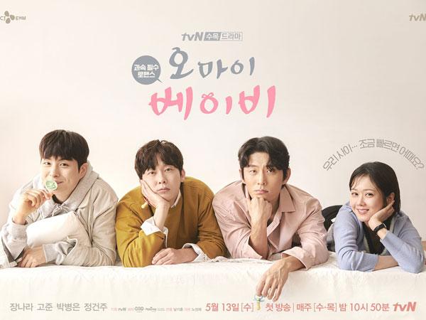 Drama tvN 'Oh My Baby' Nikmati Kenaikan Rating di Episode Terakhir