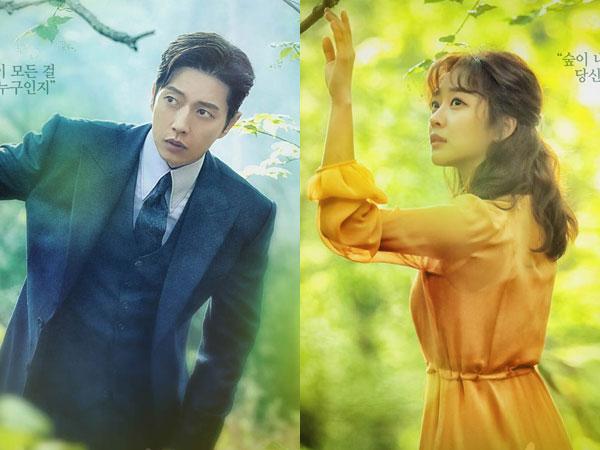 Park Hae Jin dan Jo Bo Ah Mencari Rahasia Tersembunyi di Drama Baru 'Forest'