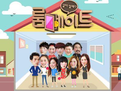 Jelang Penayangan, 'Roommates' Goda Penonton Dengan Video Chanyeol EXO & Park Bom!
