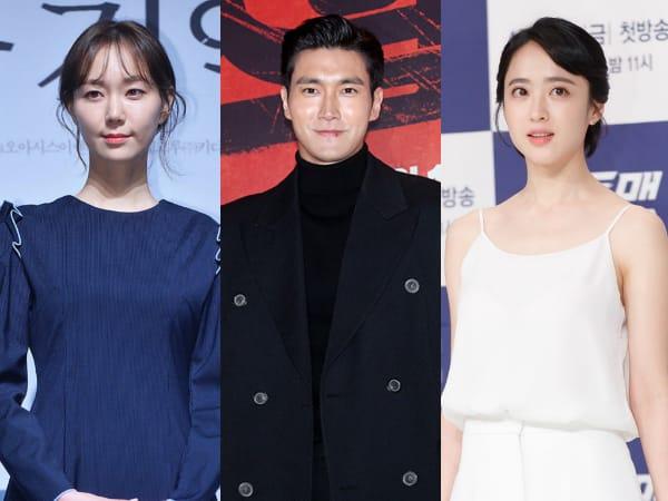 Dua Aktris Cantik Ini Temani Siwon di Drama Terbaru KBS 'Dear Citizens'