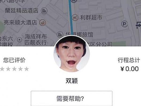 Heboh Sopir 'Hantu' Teror Pengguna Uber di China