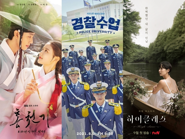 'Lovers of The Red Sky' Masih Pimpin Rating Tertinggi Untuk Slot Drama Senin-Selasa