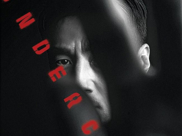 Sinopsis Undercover, Drama Adaptasi BBC Dibintangi Ji Jin Hee dan Kim Hyun Joo