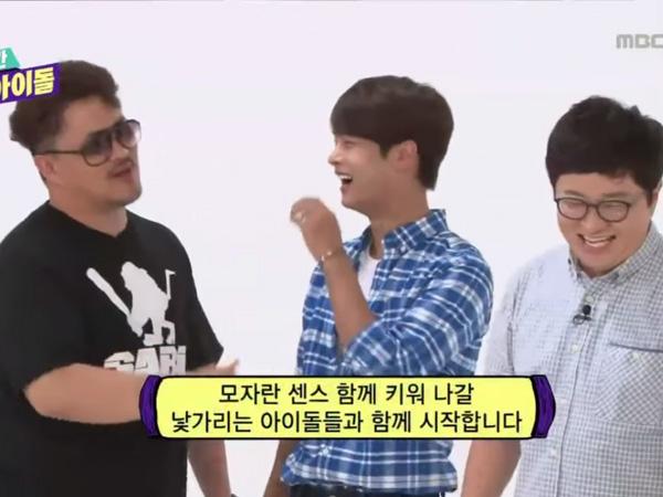 Tampil Perdana Jadi Asistan MC, N VIXX 'Dibully' Jung Hyung Don dan Defconn di 'Weekly Idol'