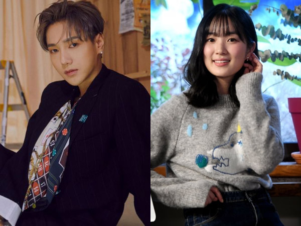 Yesung Super Junior Dikonfirmasi Main Film Bareng Kim Hye Yoon