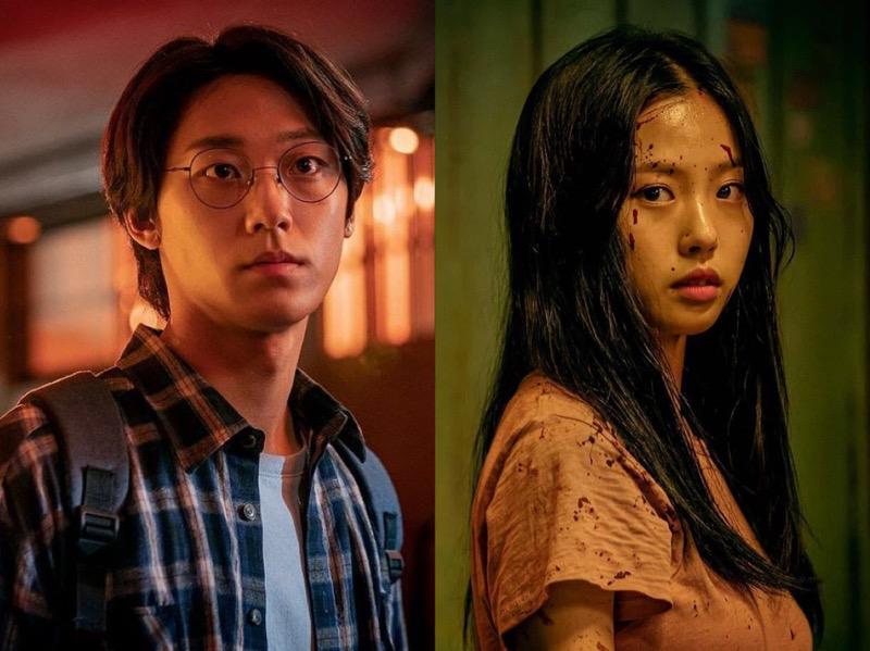 Lee Do Hyun Ingin Jadi Monster Pelindung Go Min Si