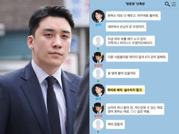 Dispatch Bongkar Isi Chat Seungri dengan Yoo In Suk Hingga Jung Joon Young Terkait Dugaan Prostitusi