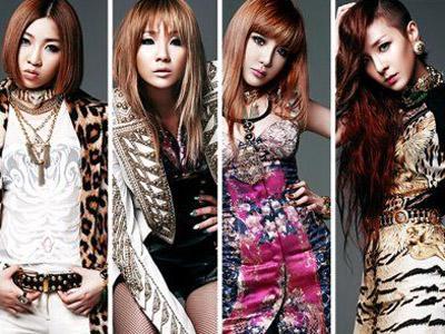 Wah, Konser 2NE1 di Malaysia Juga Dibatalkan