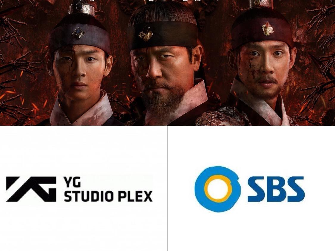 Rugi Capai 400 Miliar, Saham YGE dan SBS Anjlok Buntut Kontroversi Drama Joseon Exorcist
