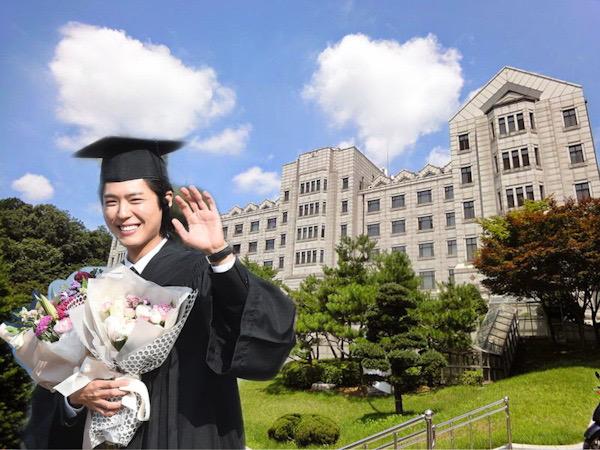 Daftar 5 Kampus Terbaik di Korea Selatan Saat Ini, Berminat Kuliah Di Sana?