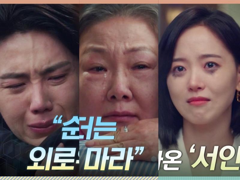 3 Momen Paling Mengharukan di Episode Terakhir Drama 'Start-Up'