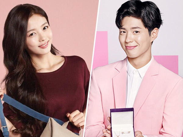 Kim Yoo Jung Dikonfirmasi Bakal Jadi Kisah Cinta Park Bo Gum di Drama 'Moonlight Drawn by Clouds'!