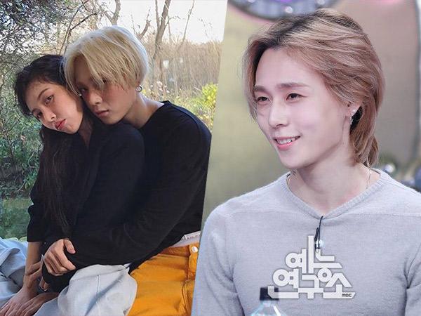DAWN Ungkap Tak Malu Umbar Kemesraan dengan HyunA di Depan Orangtua