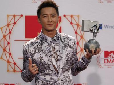 Hangeng Raih Penghargaan Worldwide Act di MTV EMA 2012