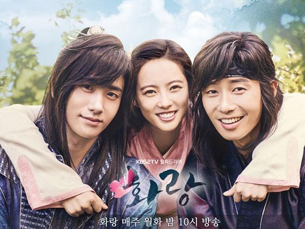 Spesial Imlek, KBS Umumkan Penayangan Episode Kompilasi Drama 'Hwarang'