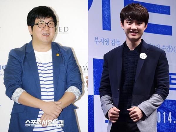 Jung Hyung Don Sebut D.O EXO Sebagai Teroris Fashion