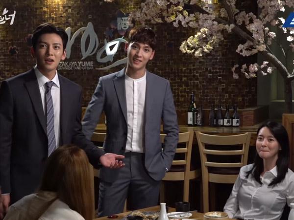 'Suspicious Partner' Tamat, SBS Beri Hadiah Video Perpisahan Lucu dan Bikin Baper