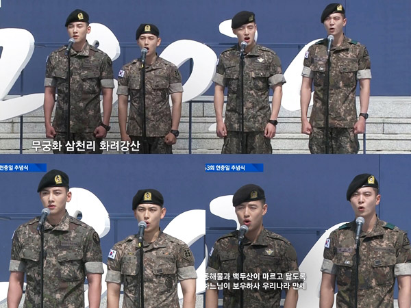 Gagah, Joo Won Hingga Ji Chang Wook Pimpin Publik Nyanyikan Lagu Kebangsaan di Hari Pahlawan Korsel