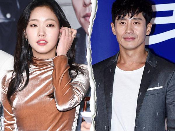 8 Bulan Pacaran, Kim Go Eun dan Kekasih Aktornya yang Beda Usia 17 Tahun Putus