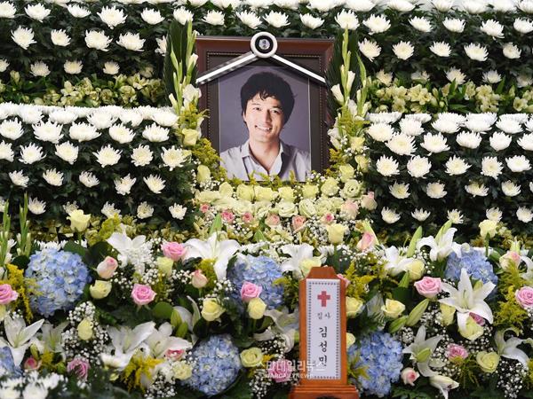 Dinyatakan Meninggal, Keluarga Aktor Korea Ini Putuskan Untuk Donorkan Organ Tubuhnya