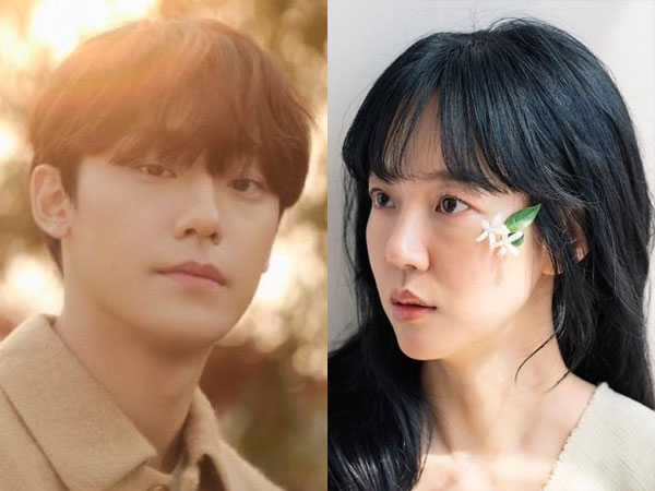 Lee Do Hyun Dapat Tawaran Main Drama Bareng Im Soo Jung