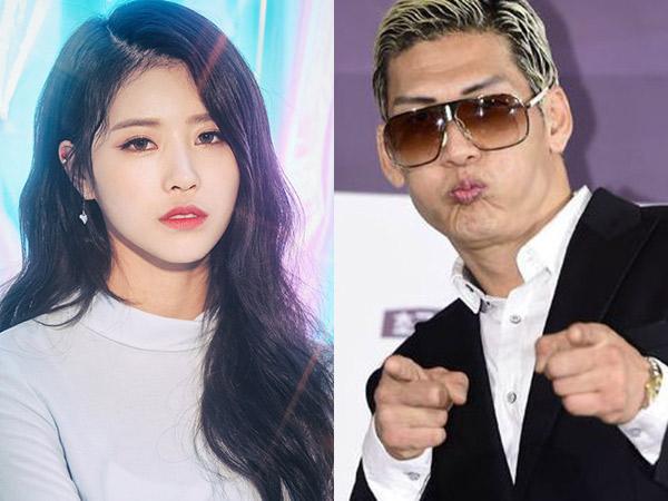 Mijoo Lovelyz dan Park Joon Hyung Dikonfirmasi Jadi Anggota Baru Program 'Dunia: Into The New World'