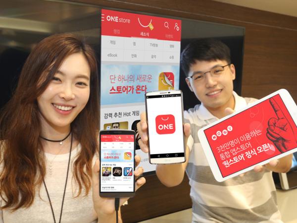 Buat Toko Aplikasi Multi Platform, Naver Akan Jadi Pesaing Google dan Apple