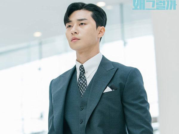 Transformasi Park Seo Joon Jadi Bos Narsis nan Karismatik di Drama Baru tvN