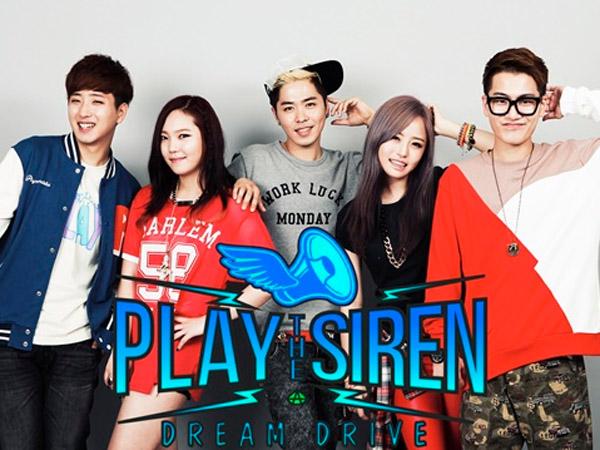Label Musik Indie SM Entertainment Siap Debutkan Grup Pertamanya!