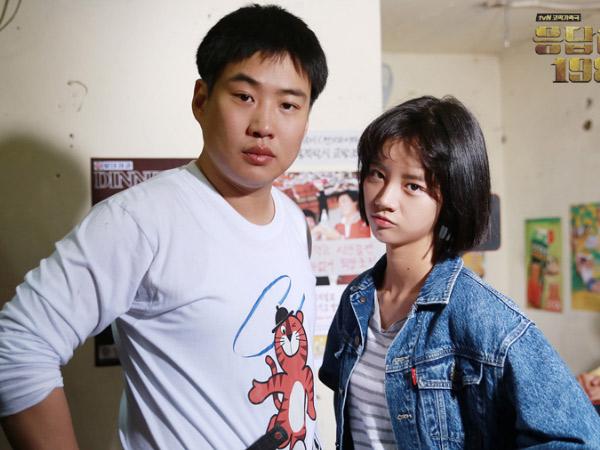 tvN Angkat Bicara Soal Isu Drama 'Reply 1988' Diplagiat Tiongkok