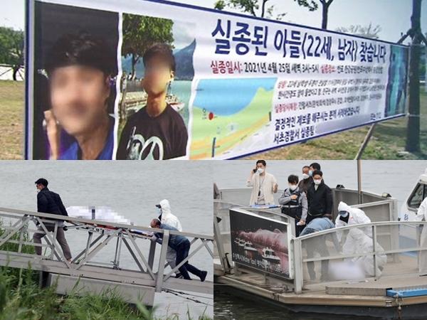 Misteri Kematian Mahasiswa Korea di Sungai Han, Teman Dicurigai Sebagai Pelaku