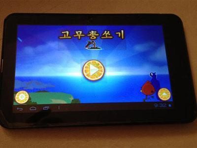 Korea Utara Pun Miliki Tablet Canggih