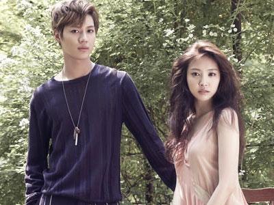 Taemin SHINee Sangat Senang Bisa Skinskip dengan Na Eun