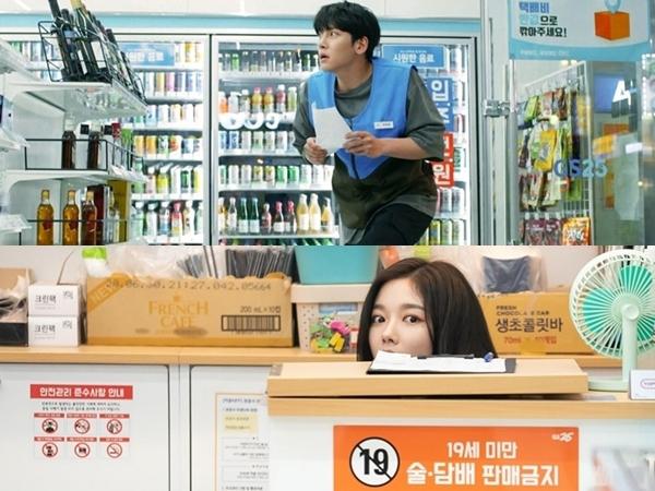 Ji Chang Wook dan Kim Yoo Jung Saling Sembunyi di Episode Baru 'Backstreet Rookie', Ada Apa?