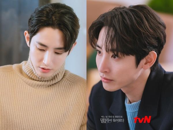 Lee Soo Hyuk Tampilkan Imej Bos Tampan di Drama 'Doom at Your Service'