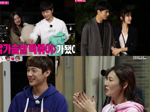 Seru! Episode Terbaru dari 'We Got Married' Penuh dengan Berbagai Kejutan