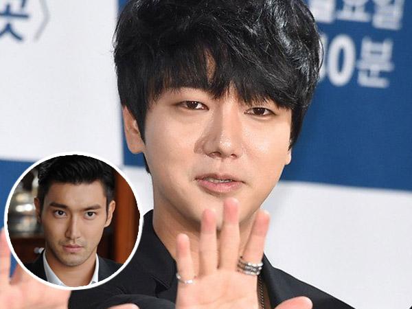 Akting Pertama Kali, Yesung Super Junior Sering Dapat Saran Dari Siwon