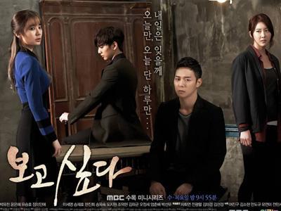 Wah, Rating Drama I Miss You Yoochun JYJ Turun Drastis