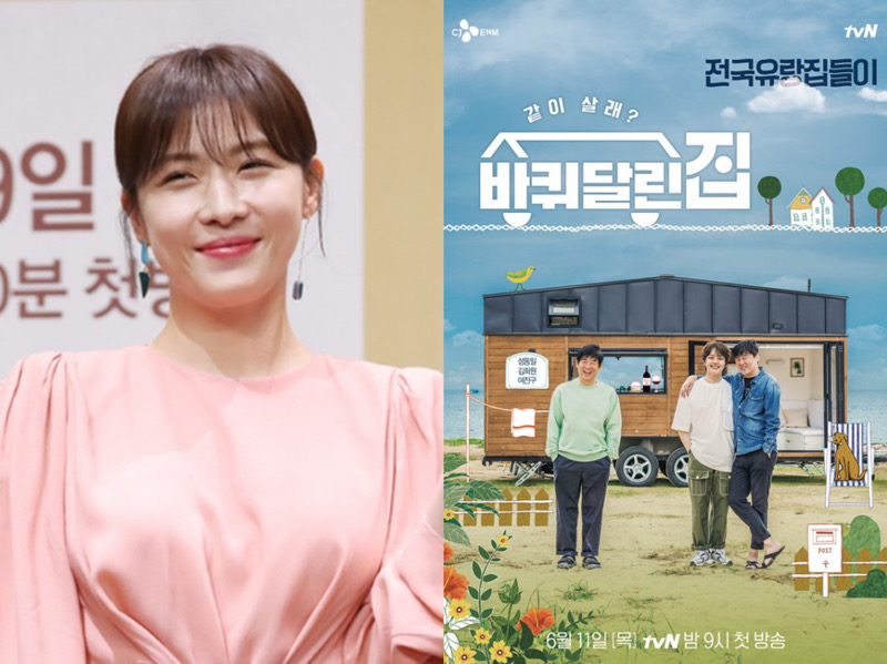 Giliran Ha Ji Won yang Tampil di Variety tvN House on Wheels