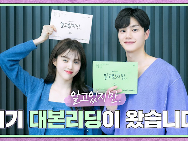 Song Kang Ungkap Kesan Baik Kerja Bareng Han So Hee Karena Ini