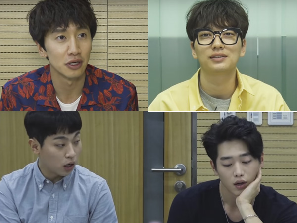 Sesi Baca Skrip Diisi Canda Tawa, Drama 'Entourage' Versi Korea Janjikan Penuh Komedi!